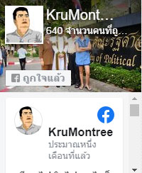 fb krumontree