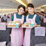 EVA Air Recruitment