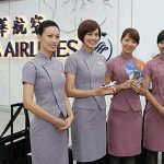 China Airlines [October]