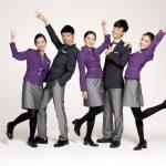 HK Express Recruitment [January2020]
